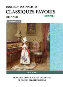 کلاسیک فاوریز جلد سوم (برگزیده قطعات برای پیانو)