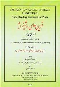 تمرینهای دشیفراژ (برای پیانو) 4